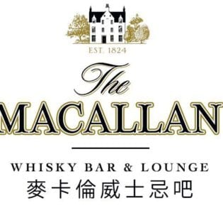 The Macallan Bar
